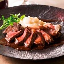 【北海道】蝦夷鹿のグリル カリフラワーのピュレと赤ワインソース