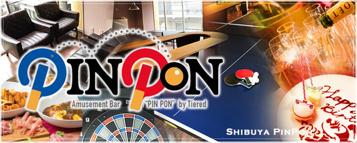 PINPON Pimponshibuyaten