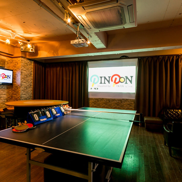 卓球にカラオケ・テレビゲームで遊び心満載のパーティーをご提案