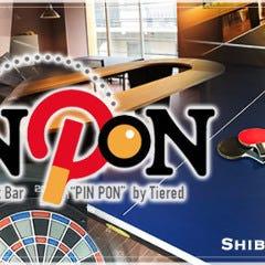 貸切スペース 卓球BAR PINPON (ピンポン) 澀谷店