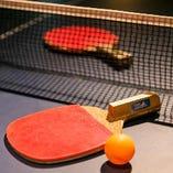 卓球を中心に様々なゲームが楽しめる!