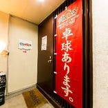 京王井の頭線 神泉駅より徒歩3分です