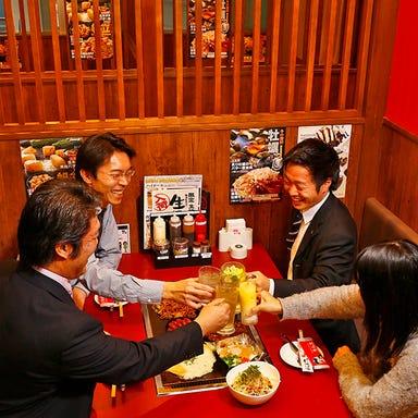 お好み焼き・鉄板焼き きん太 東大阪フレスポ店 こだわりの画像