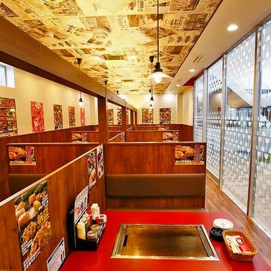 お好み焼き・鉄板焼き きん太 東大阪フレスポ店 コースの画像