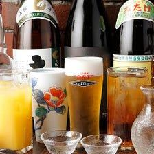 【ビールあり】コースに追加&アラカルト注文OK!2時間単品飲み放題