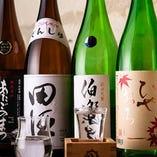 東北地方をはじめ全国各地から取り寄せる日本酒。季節限定銘柄も