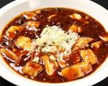一品料理も豊富です。 調理長自慢の麻婆豆腐