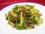 牛肉とピーマンの細切り炒め(チンジャオロース)