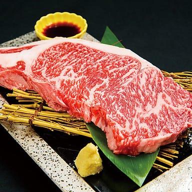 【個室×焼肉食べ放題 焼肉みなほっ】  メニューの画像