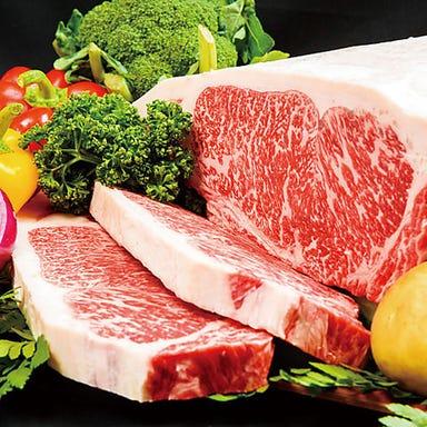 【個室×焼肉食べ放題 焼肉みなほっ】  こだわりの画像