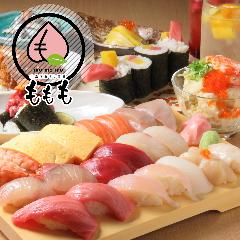 個室 北海道 魚均 岡山驛前店