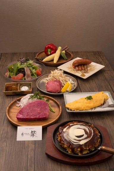 鉄板焼 Dining 築~TSUKI~  こだわりの画像