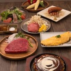鉄板焼 Dining 築~TSUKI~