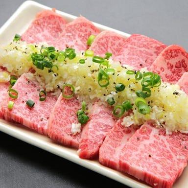 焼肉牛勢 駒込店 こだわりの画像