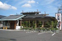 Washoku大穀 狭山店