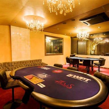 ポーカー&カジノバー ゼウス 北新地店 店内の画像