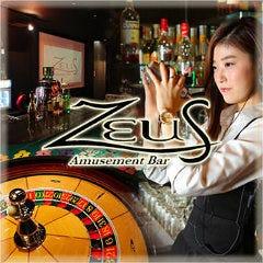 ポーカー&カジノバー ゼウス 北新地店