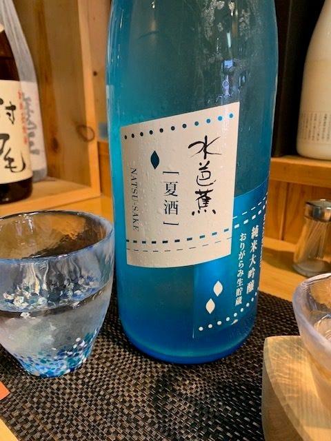 入船 小田原店(ダイヤ街)