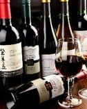 ワインの在庫も豊富です★【フランス 等】