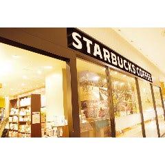 スターバックス コーヒー ルミネ立川店