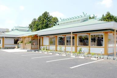 Washoku大穀 坂戸店  こだわりの画像