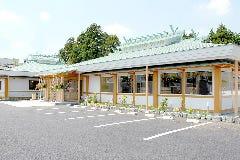 Washoku大穀 坂戸店