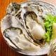 産地直送!今一番おいしい生牡蠣をご用意しています♪