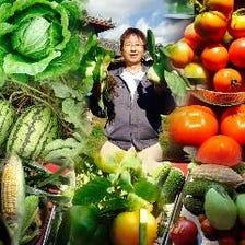 自家栽培の季節野菜