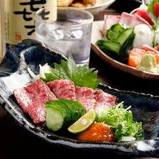 宴2500円コース(料理のみ)
