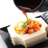 【キノコと海老すり身の豆腐蒸し】 色鮮やかな料理も魅力の一つ