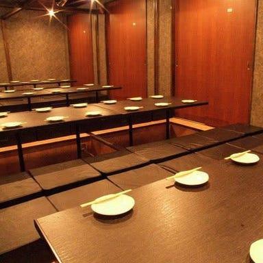 全席完全個室 うまかもん料理 九州魂 ~KUSUDAMA~ 布施店 メニューの画像