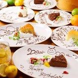 【誕生日・記念日に】メッセージ入りケーキで感動2倍に♪