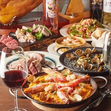 カラオラ~calahorra~ テラス・スペイン料理・大手町 メニューの画像