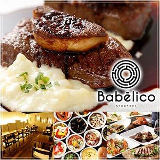 Babelico(バベーリコ)八重洲