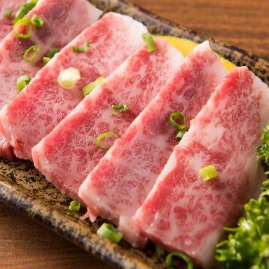 黒毛和牛・食べ放題 焼肉 龍 新橋本店 こだわりの画像