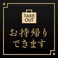 【只今、テイクアウト実施中】 お寿司をお好みで詰め合わせます!お好きなネタを選んでください