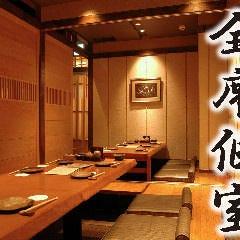 個室居酒屋 八吉 神田店