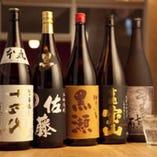 【拘りの地酒/焼酎が多数】 各地の名酒/レア物まで勢揃い♪♪♪