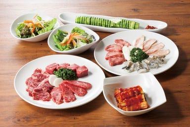 焼肉トラジ 赤坂店 コースの画像
