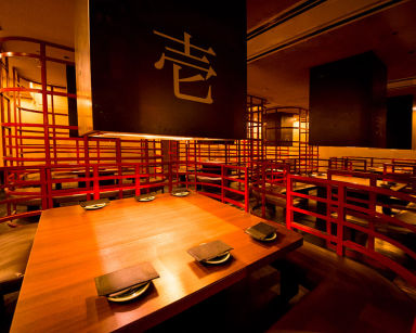 焼肉トラジ 赤坂店 店内の画像