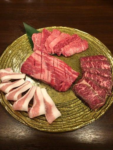 焼肉トラジ 赤坂店 メニューの画像