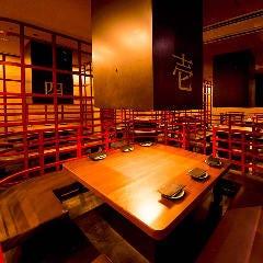 焼肉トラジ 赤坂店