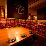 【10名様席×6】トラジの贅沢宴会がお楽しみ頂けるボックス席