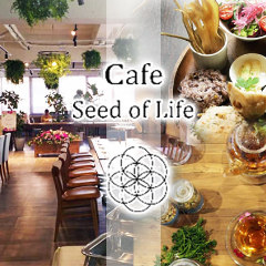 Cafe Seed of Life
