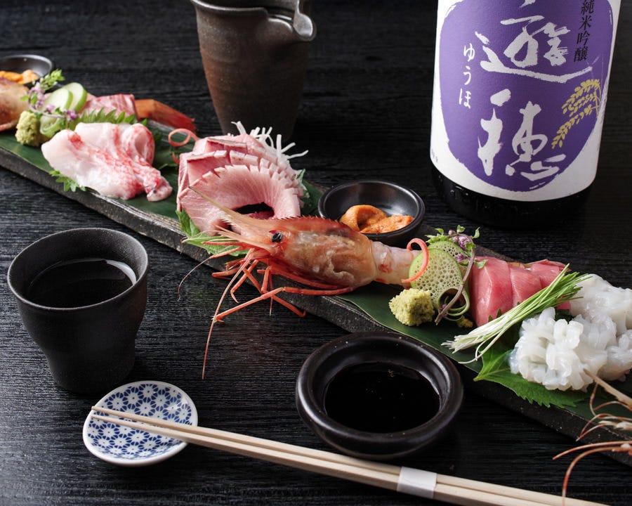 全国の美味しいお魚をご用意してます