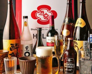 「串焼酒場」酒楽酒酒酒  メニューの画像