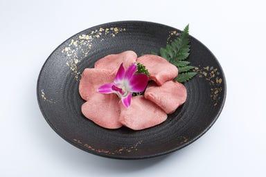 焼肉清江苑 池袋西口本店 メニューの画像