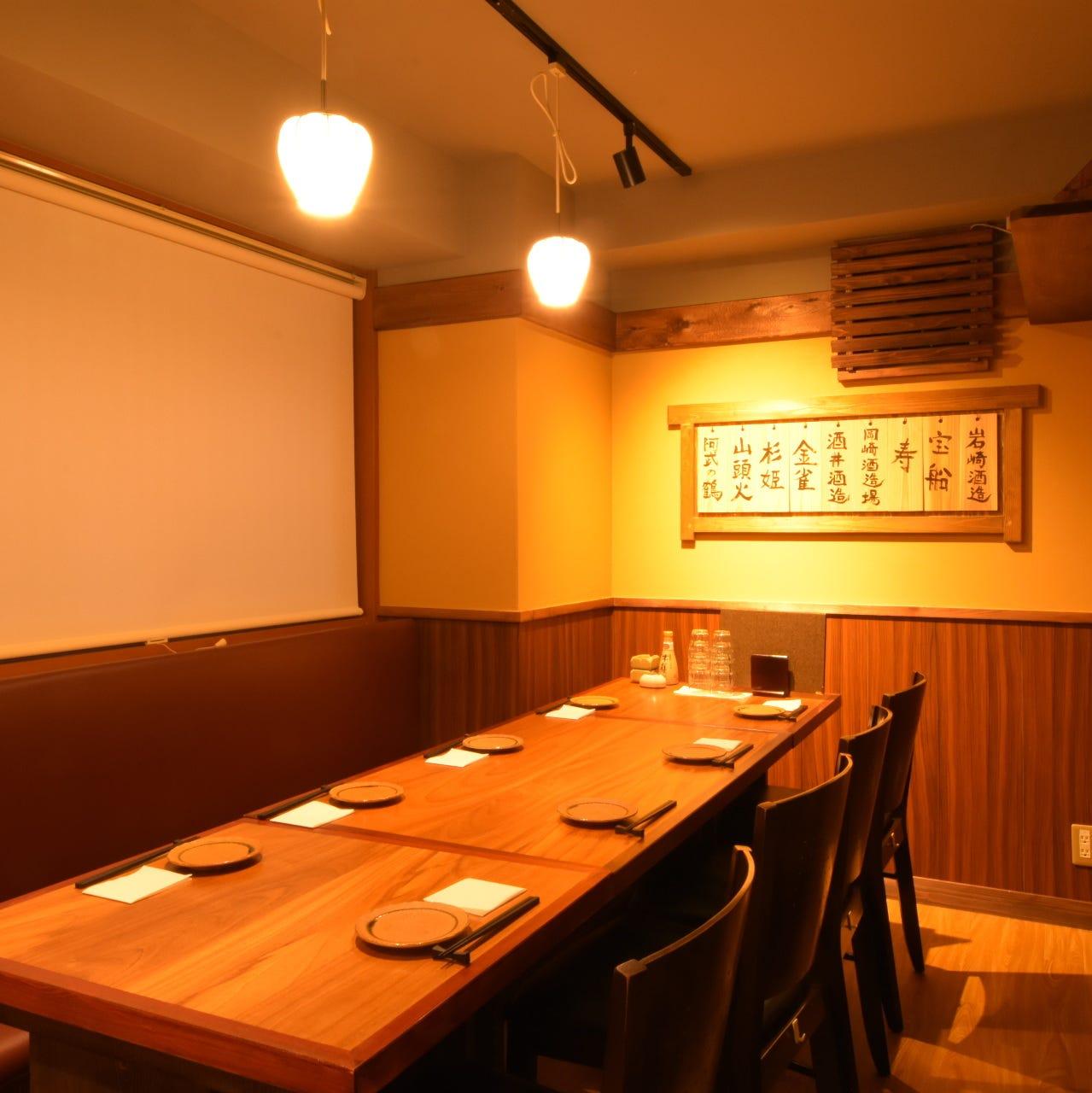 テーブル席・完全個室(壁・扉あり)・12名様~14名様