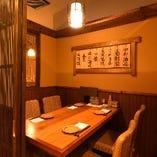 【少人数のお客様向け】テーブル個室(3~4名様)