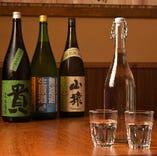 日本酒のお供に「やわらぎ水」をどうぞ